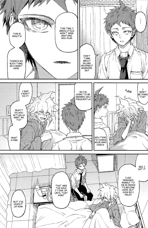 Umarekawarenu Kanashimi ni 12