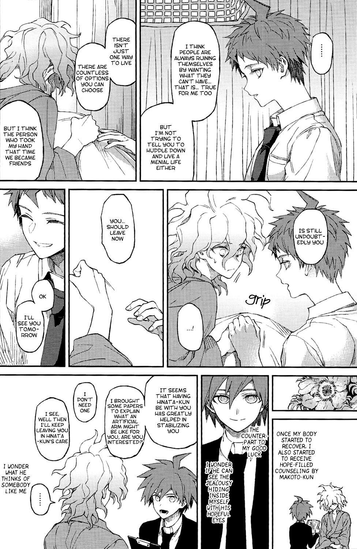 Umarekawarenu Kanashimi ni 13