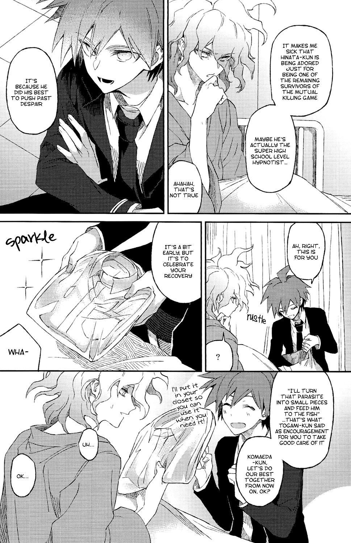 Umarekawarenu Kanashimi ni 15