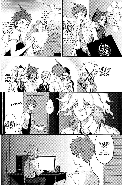 Umarekawarenu Kanashimi ni 23