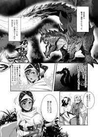 Shuseki-san no Hunter Note 2