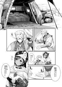Shuseki-san no Hunter Note 4