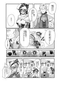 Shuseki-san no Hunter Note 5