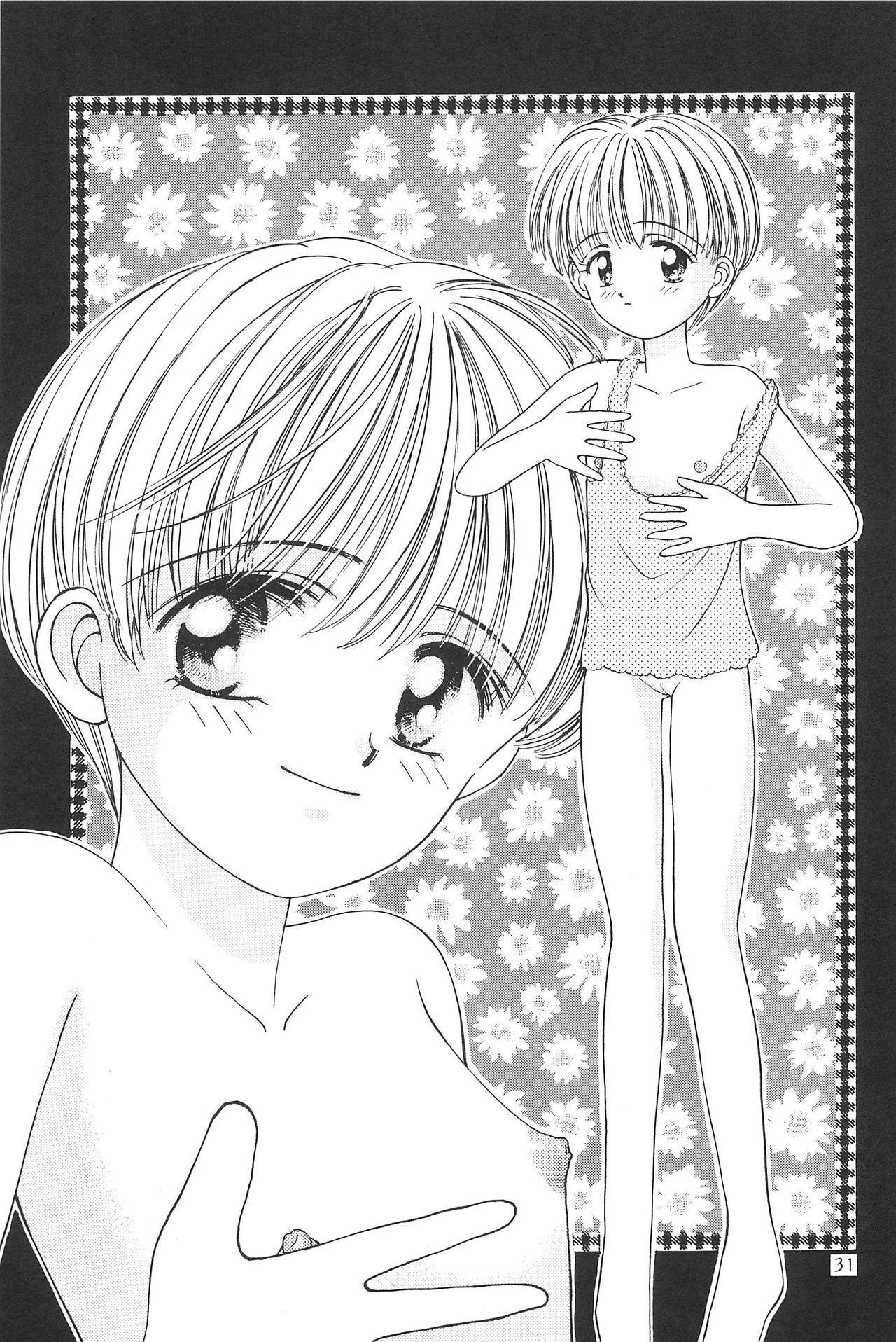 Hinnyuu Musume 4 32