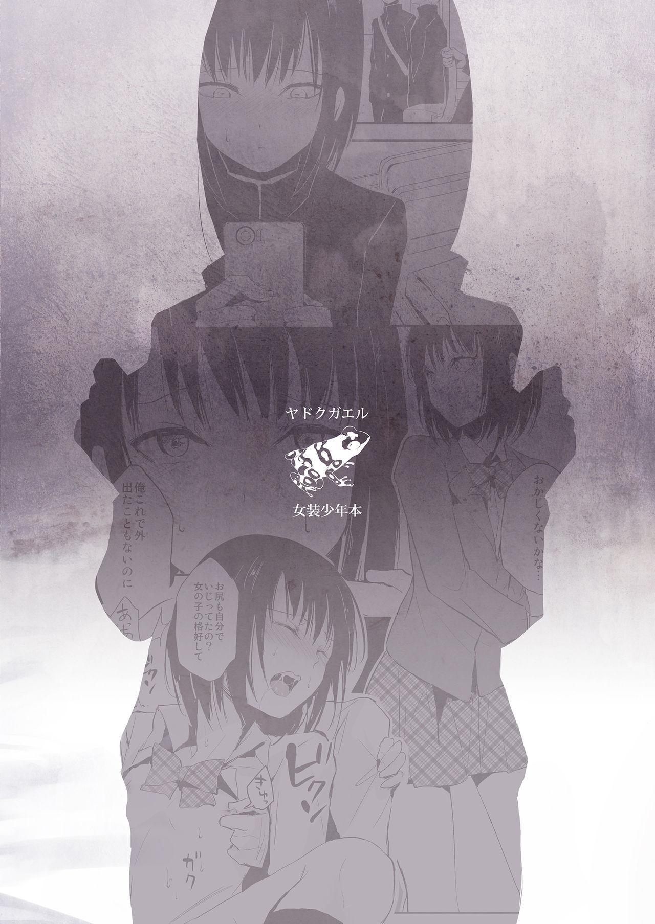 Yui 25