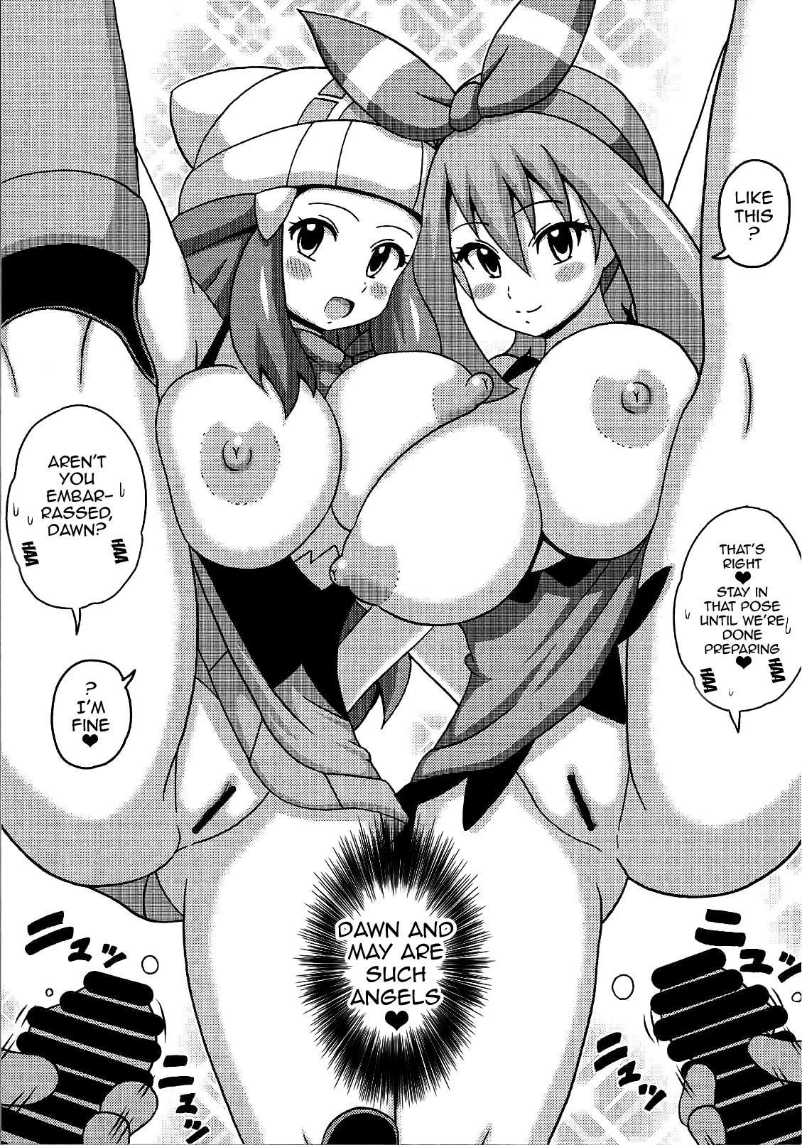 Hikari to Haruka no Hon 8