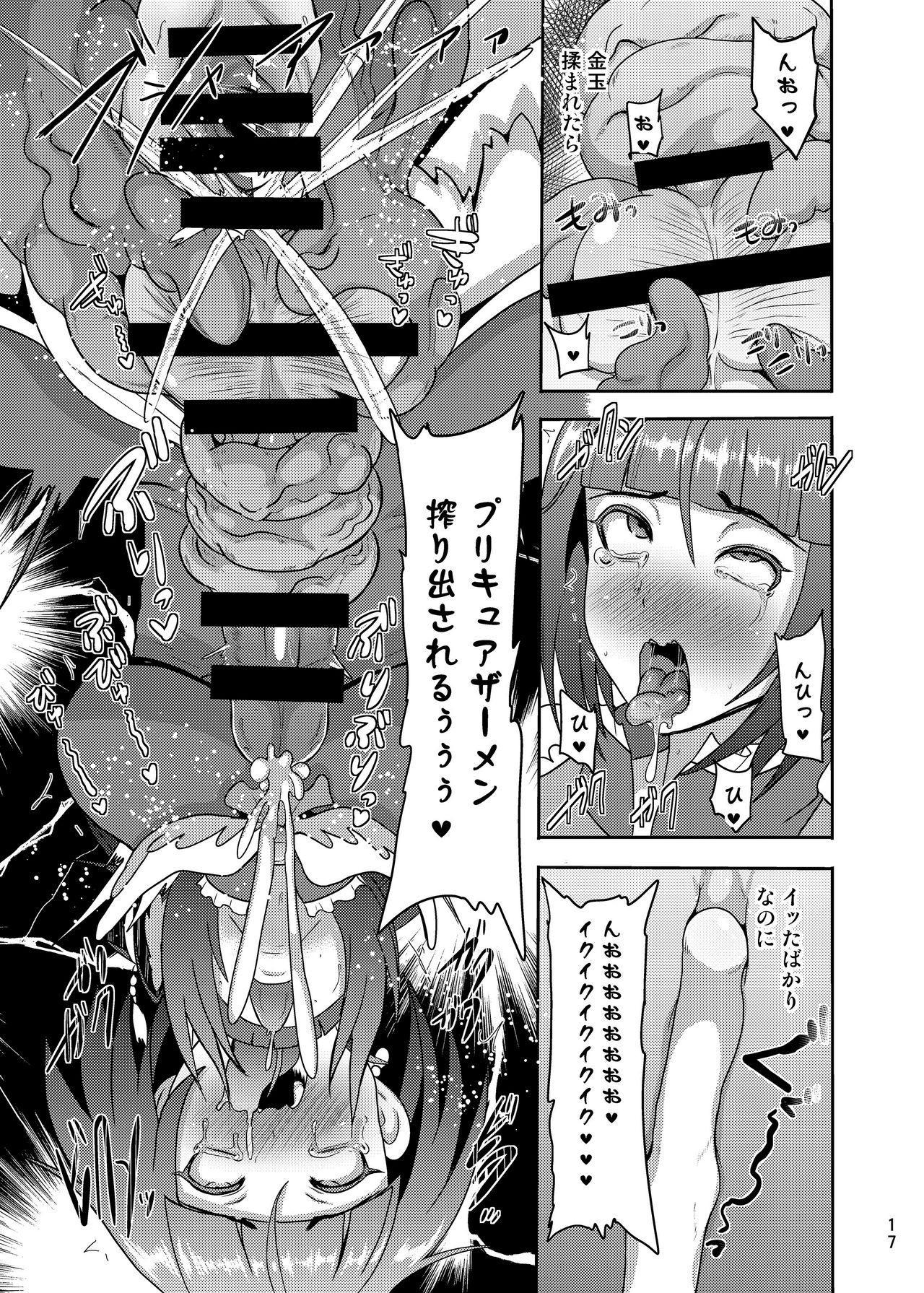 Densetsu no Mahou Tsukai wa Kyou Inaku Narimashita 16