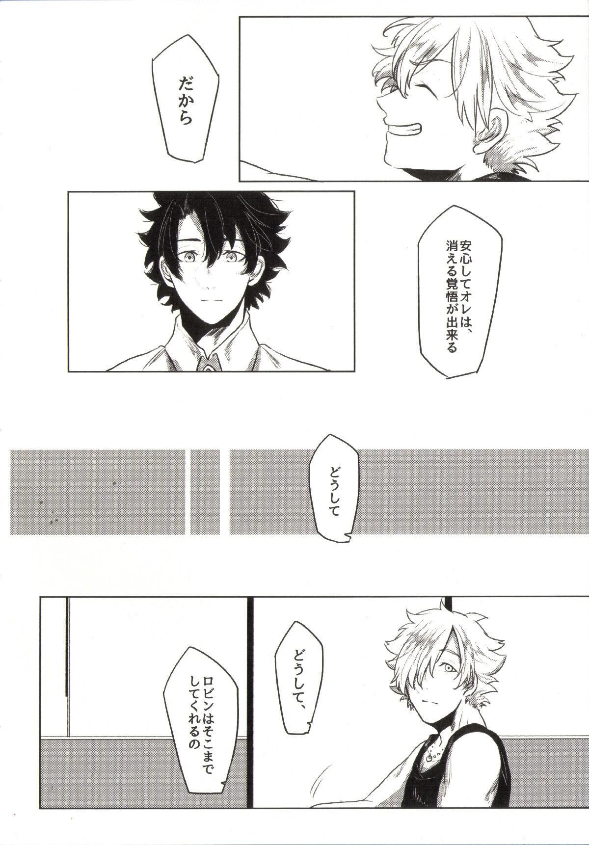 REASON/ANSWER 17