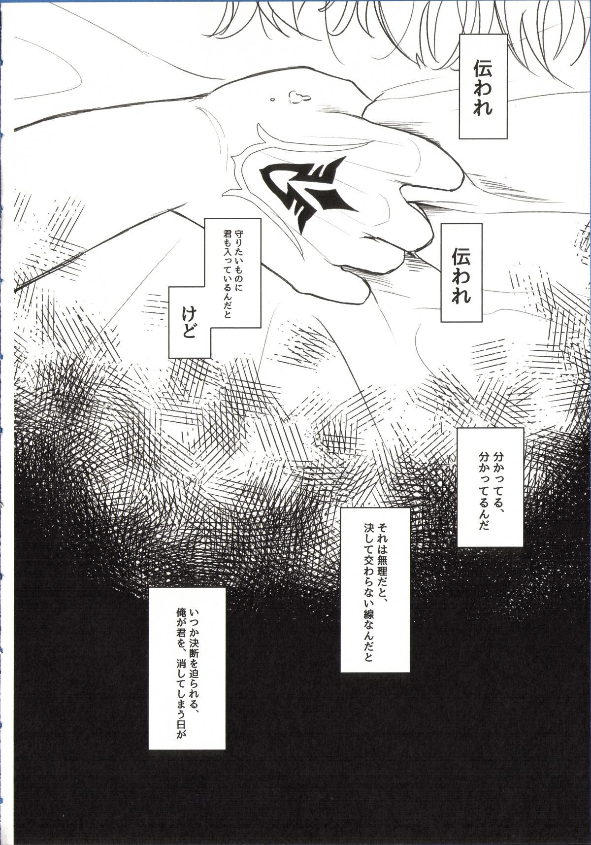REASON/ANSWER 31