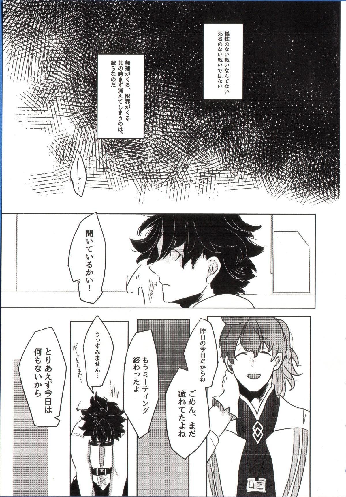 REASON/ANSWER 32