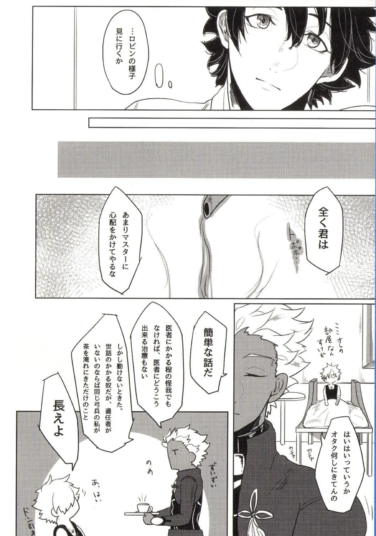 REASON/ANSWER 33