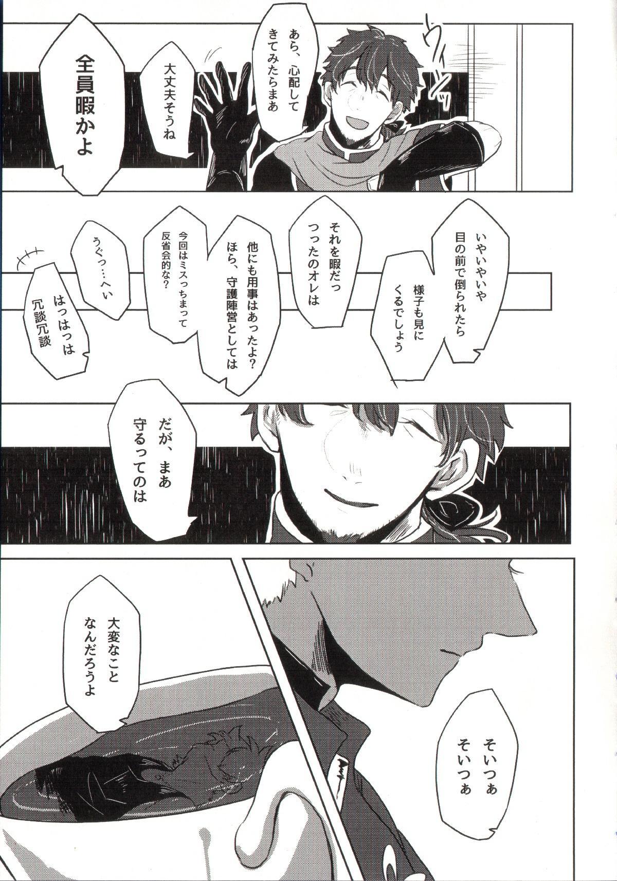 REASON/ANSWER 34