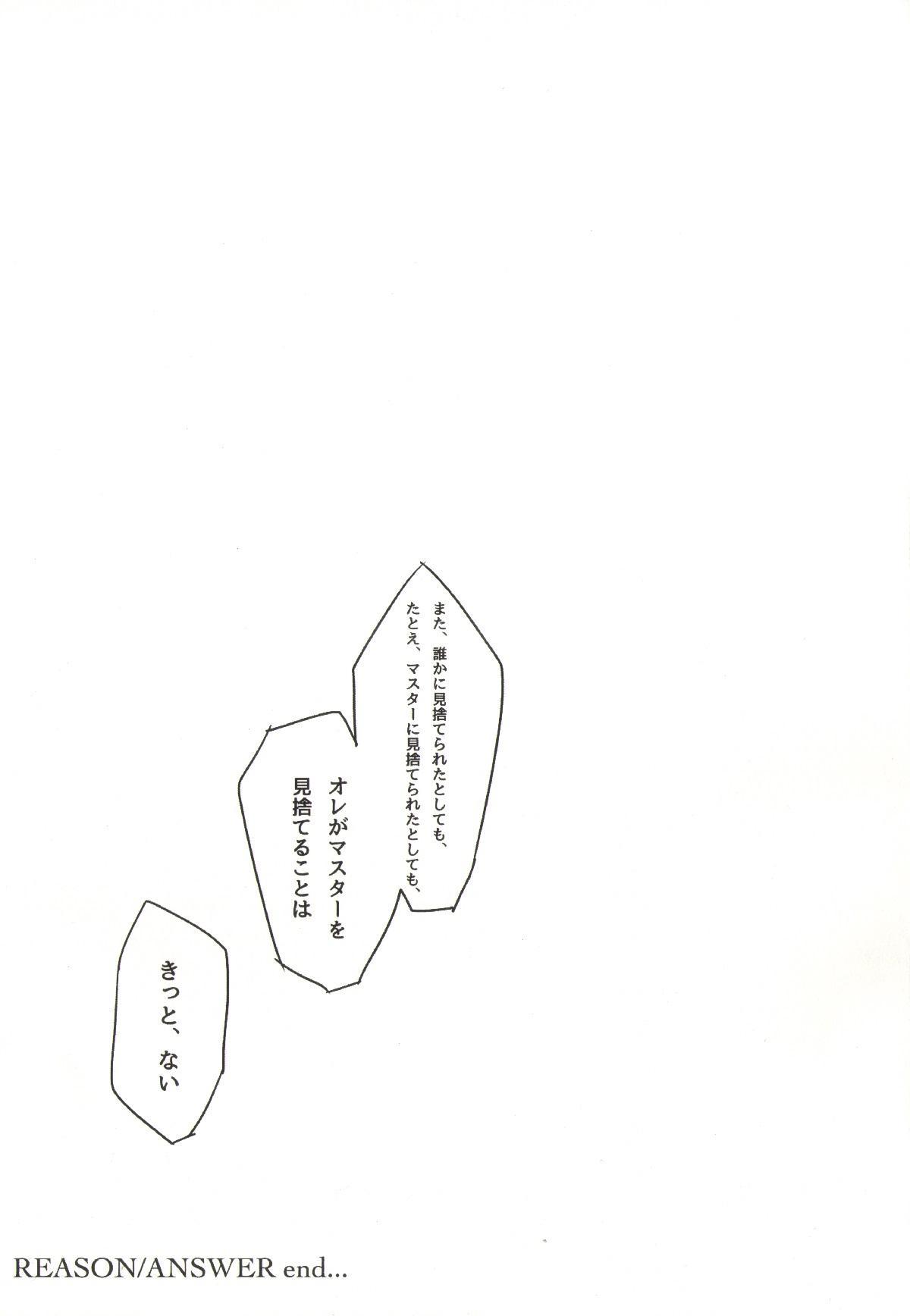REASON/ANSWER 38
