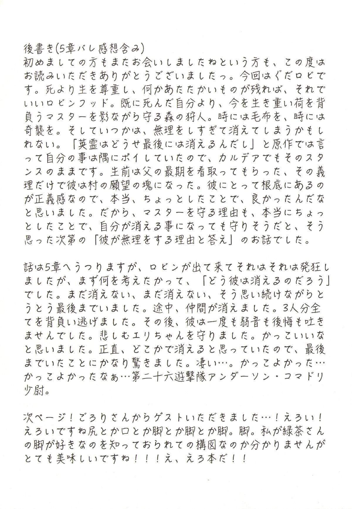 REASON/ANSWER 39