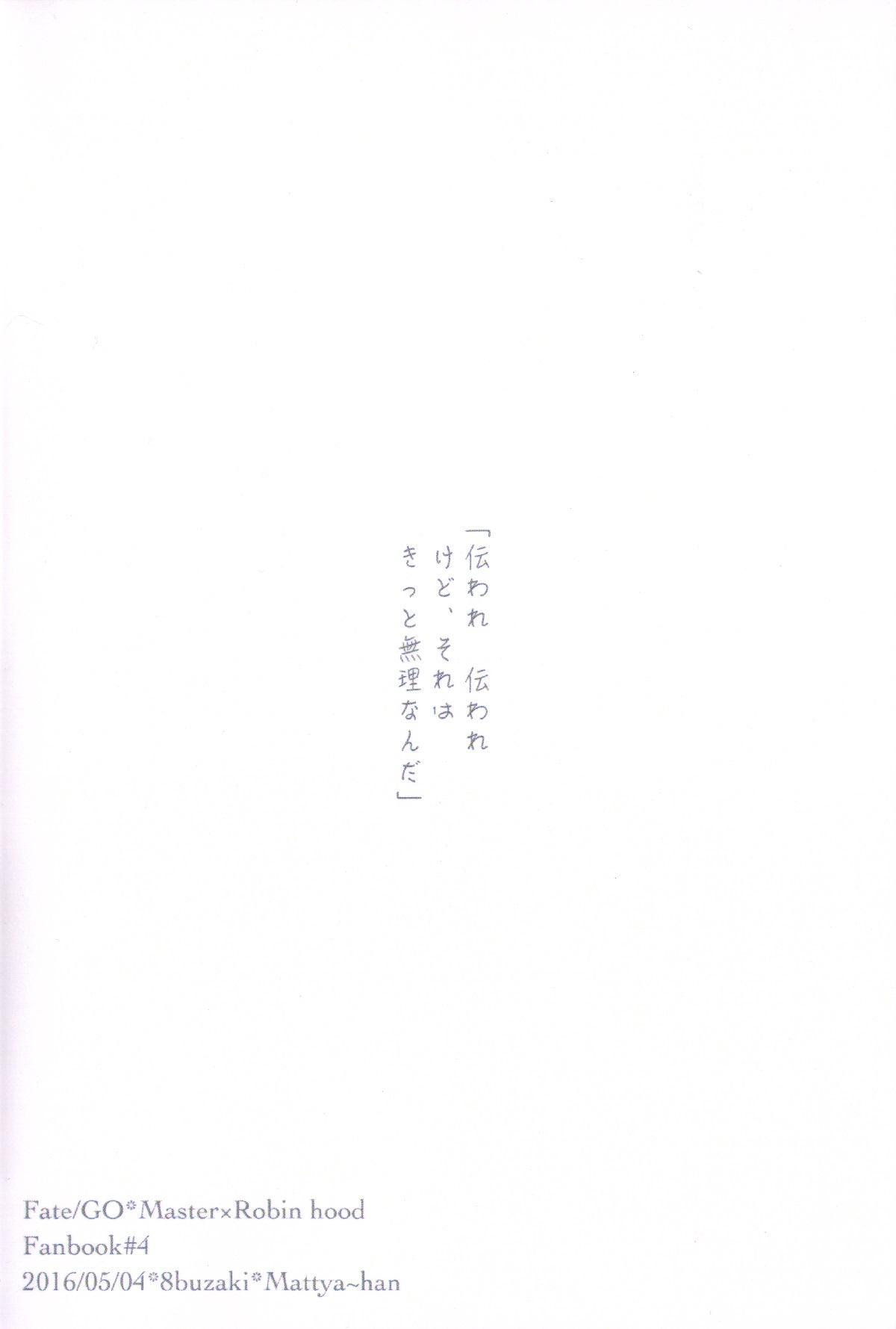 REASON/ANSWER 43