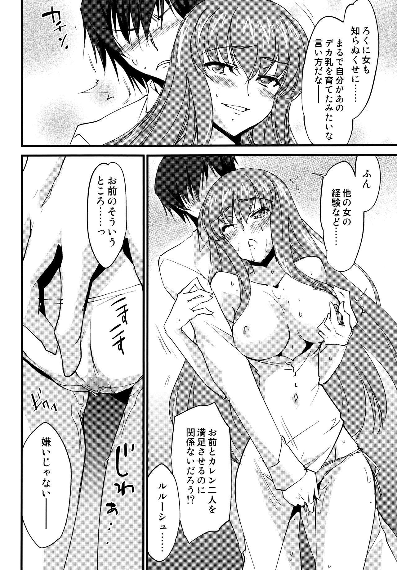 (C90) [Homura's R Comics (Yuuki Homura)] Oshioki Kallen-chan -C.C. Hen- (Code Geass) 14