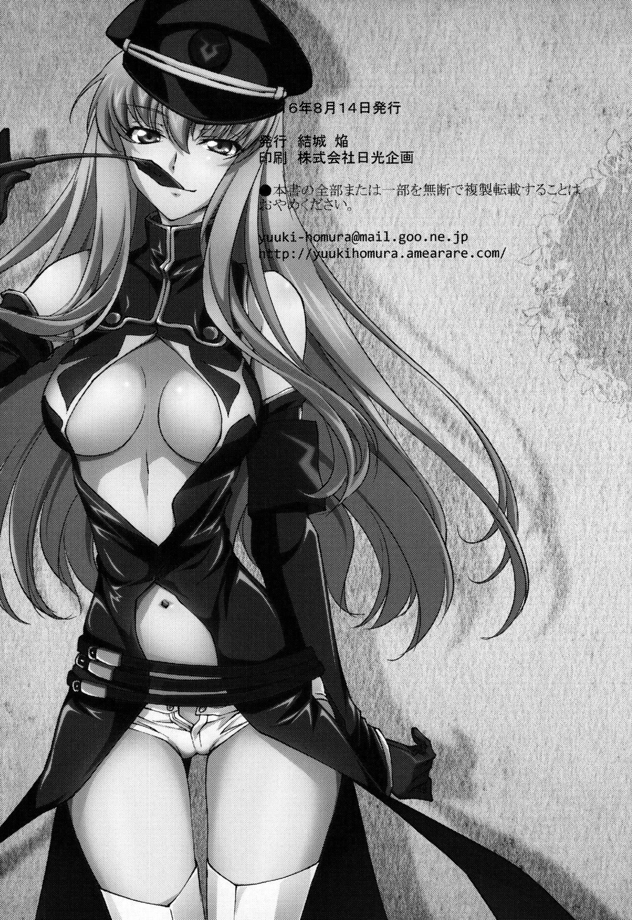 (C90) [Homura's R Comics (Yuuki Homura)] Oshioki Kallen-chan -C.C. Hen- (Code Geass) 20