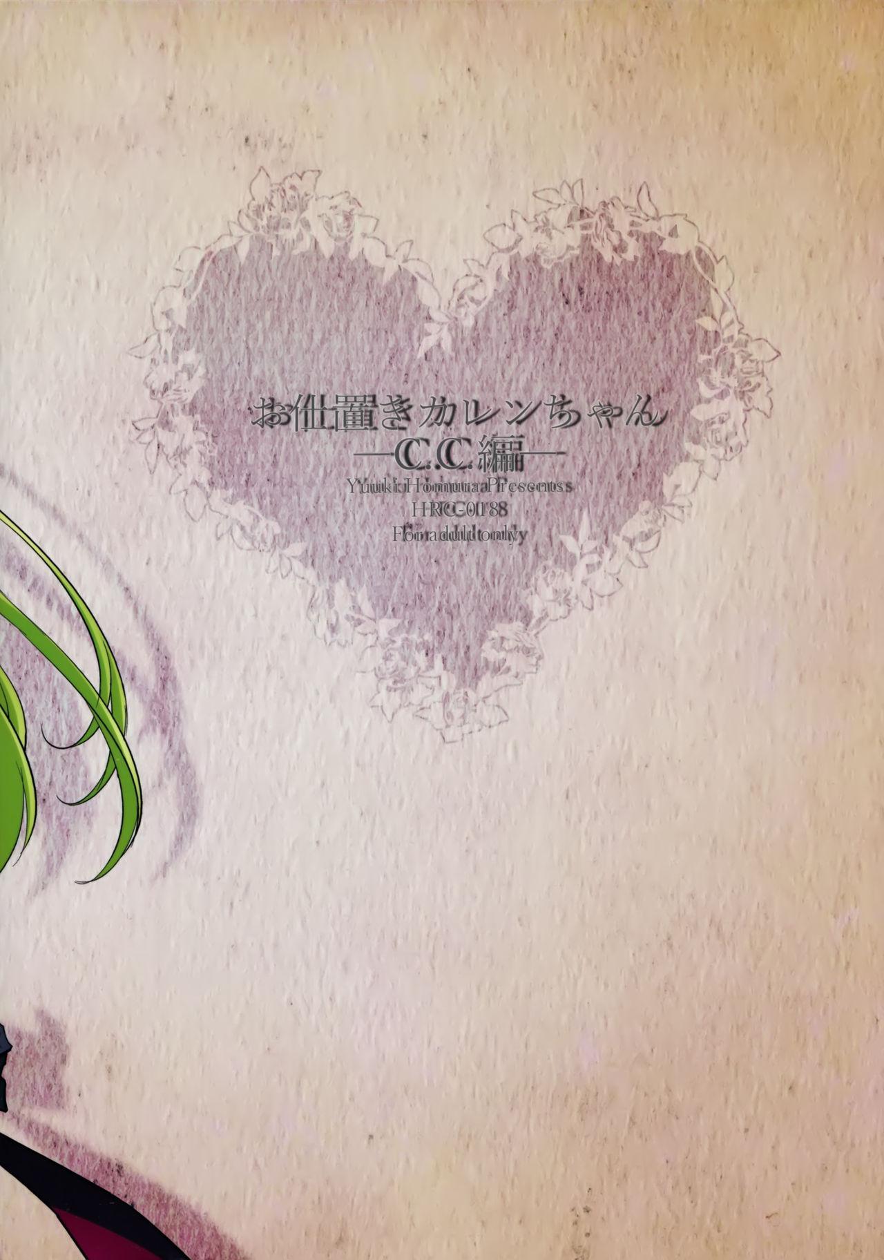 (C90) [Homura's R Comics (Yuuki Homura)] Oshioki Kallen-chan -C.C. Hen- (Code Geass) 21