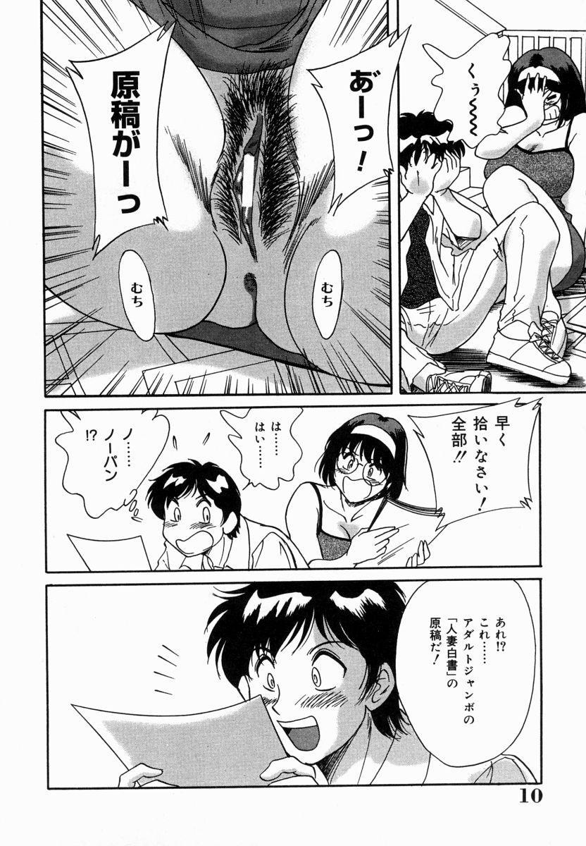 Onee-san Inran Kyoushitsu 11