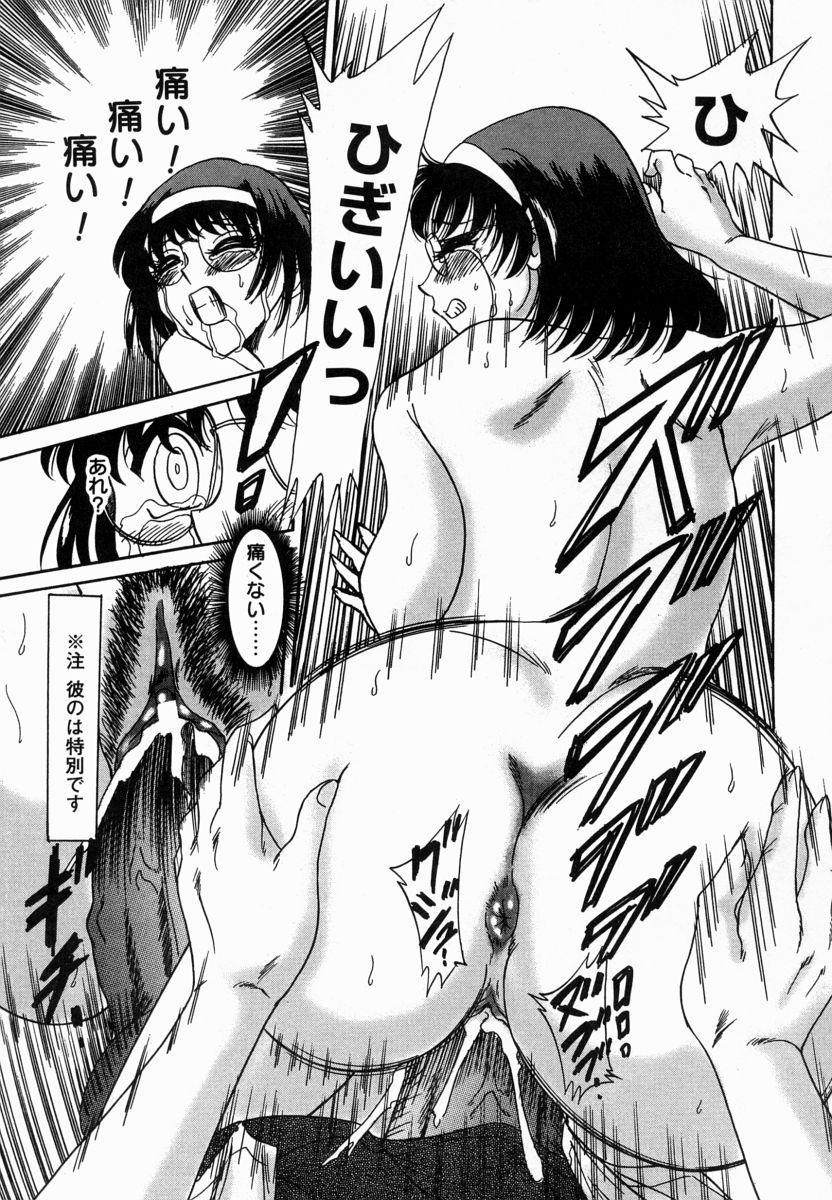 Onee-san Inran Kyoushitsu 20