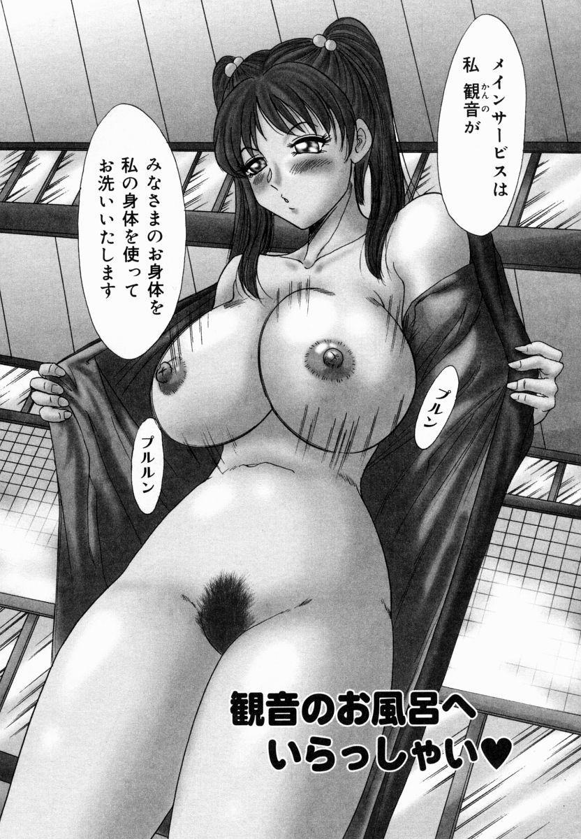 Onee-san Inran Kyoushitsu 27
