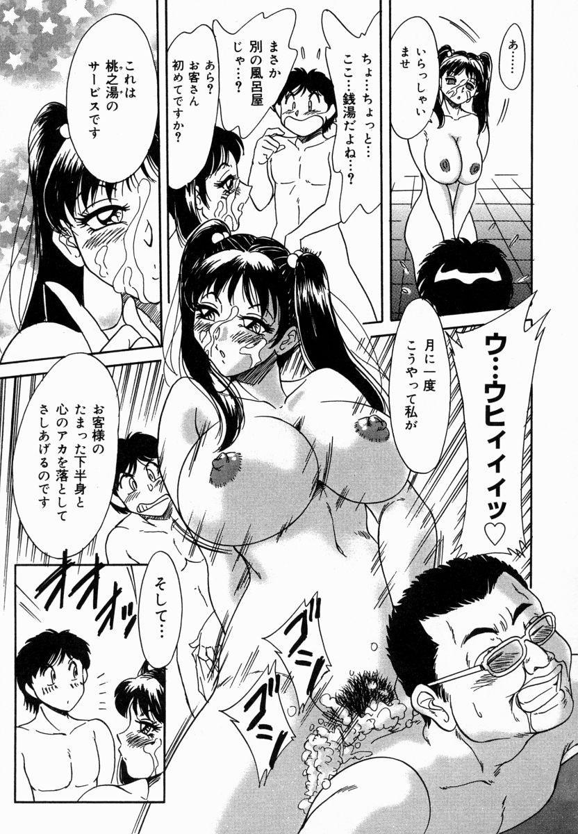 Onee-san Inran Kyoushitsu 34