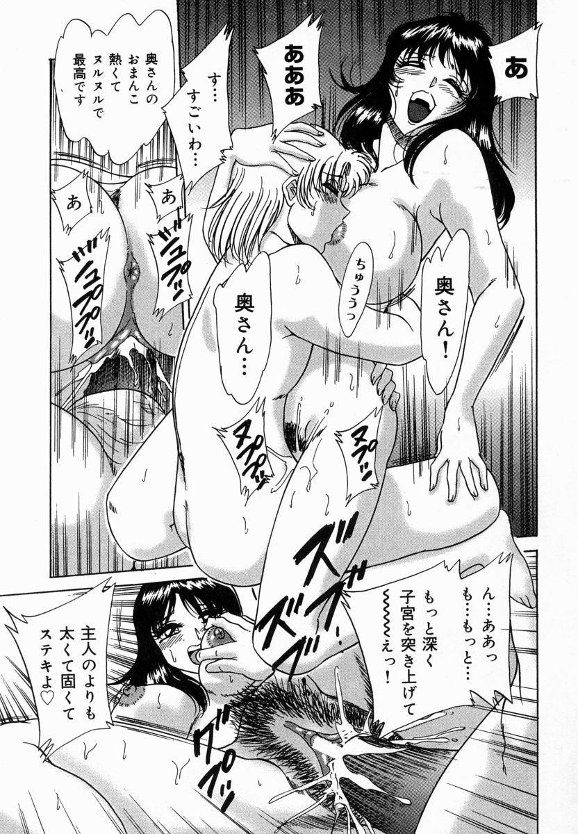 Onee-san Inran Kyoushitsu 44
