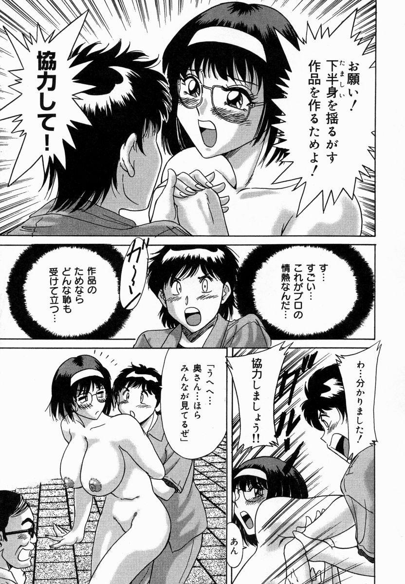 Onee-san Inran Kyoushitsu 52