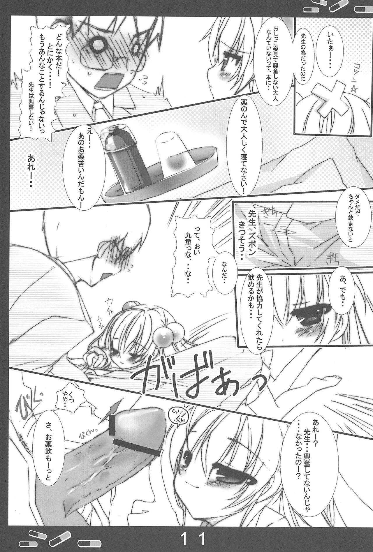 Onetsu no Jikan 10