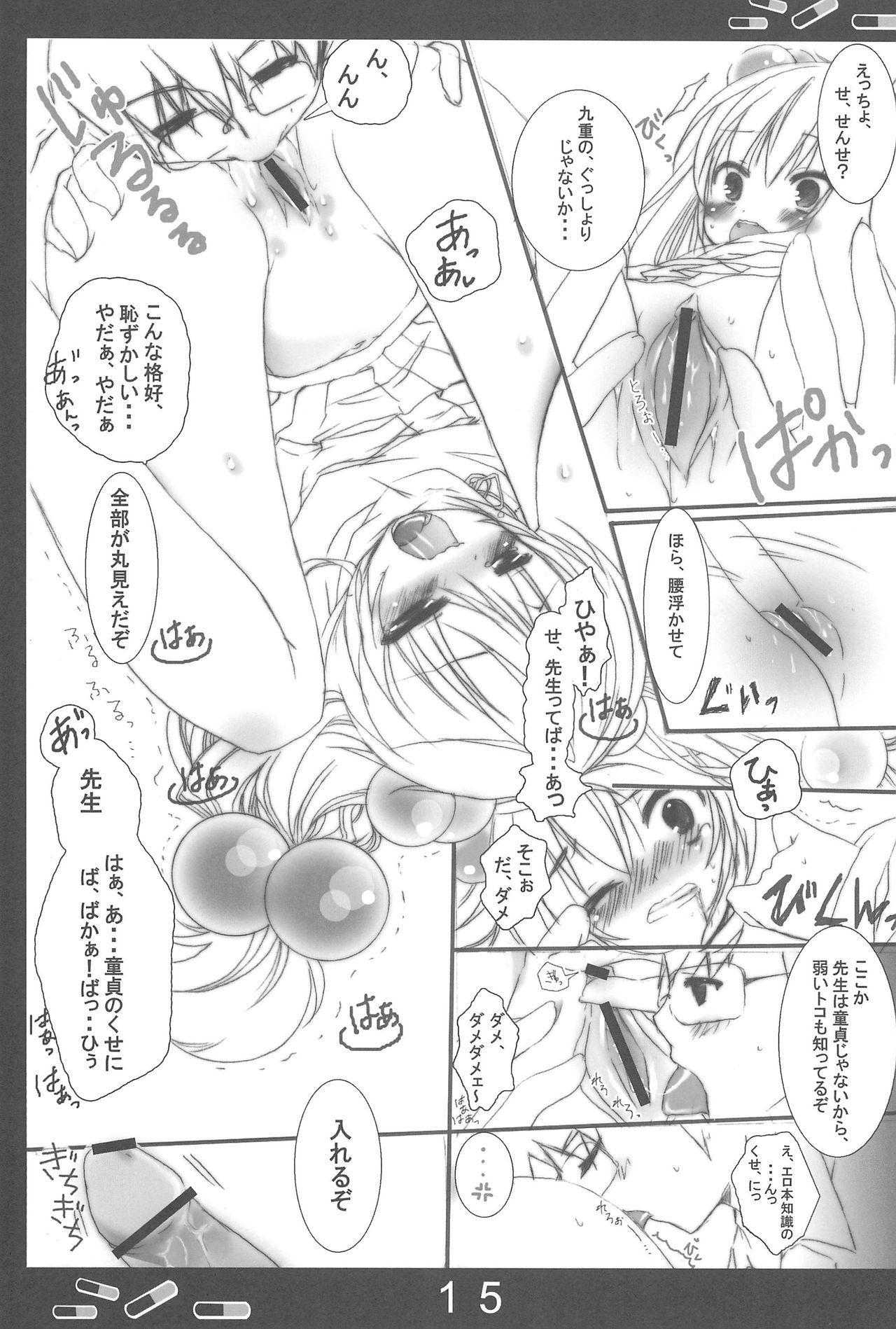 Onetsu no Jikan 14