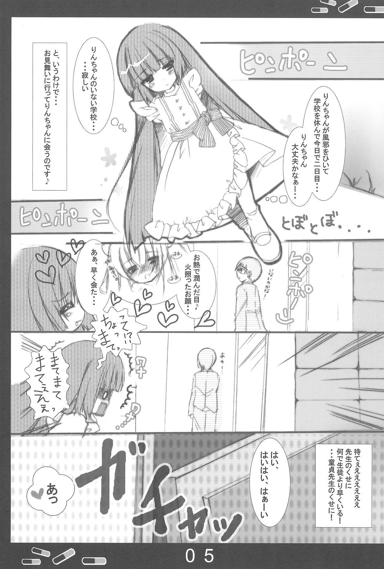 Onetsu no Jikan 4