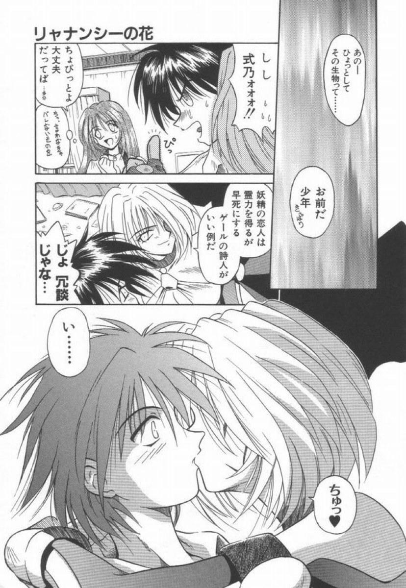 Ikeigeshiki 148