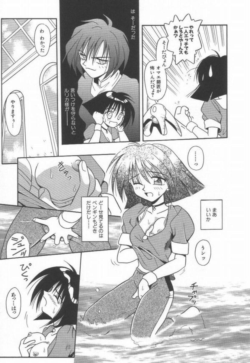 Ikeigeshiki 64