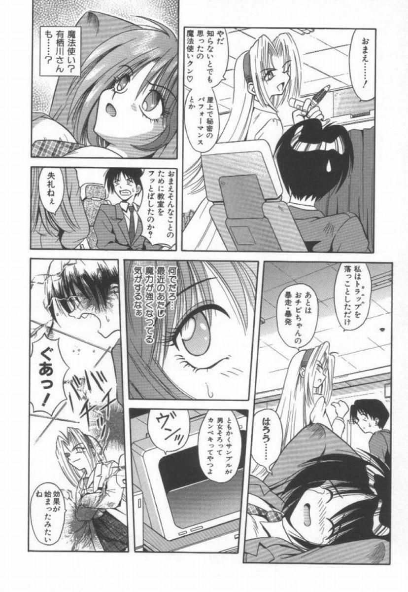 Ikeigeshiki 83