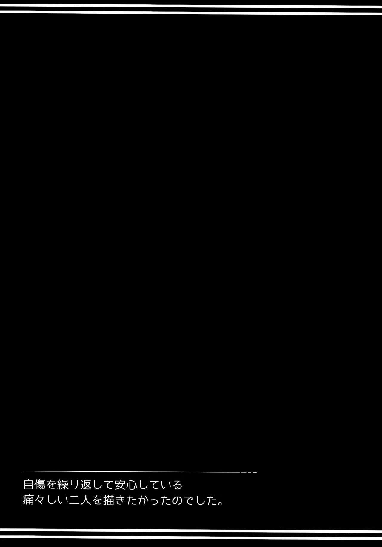 Kuragari Melt 36
