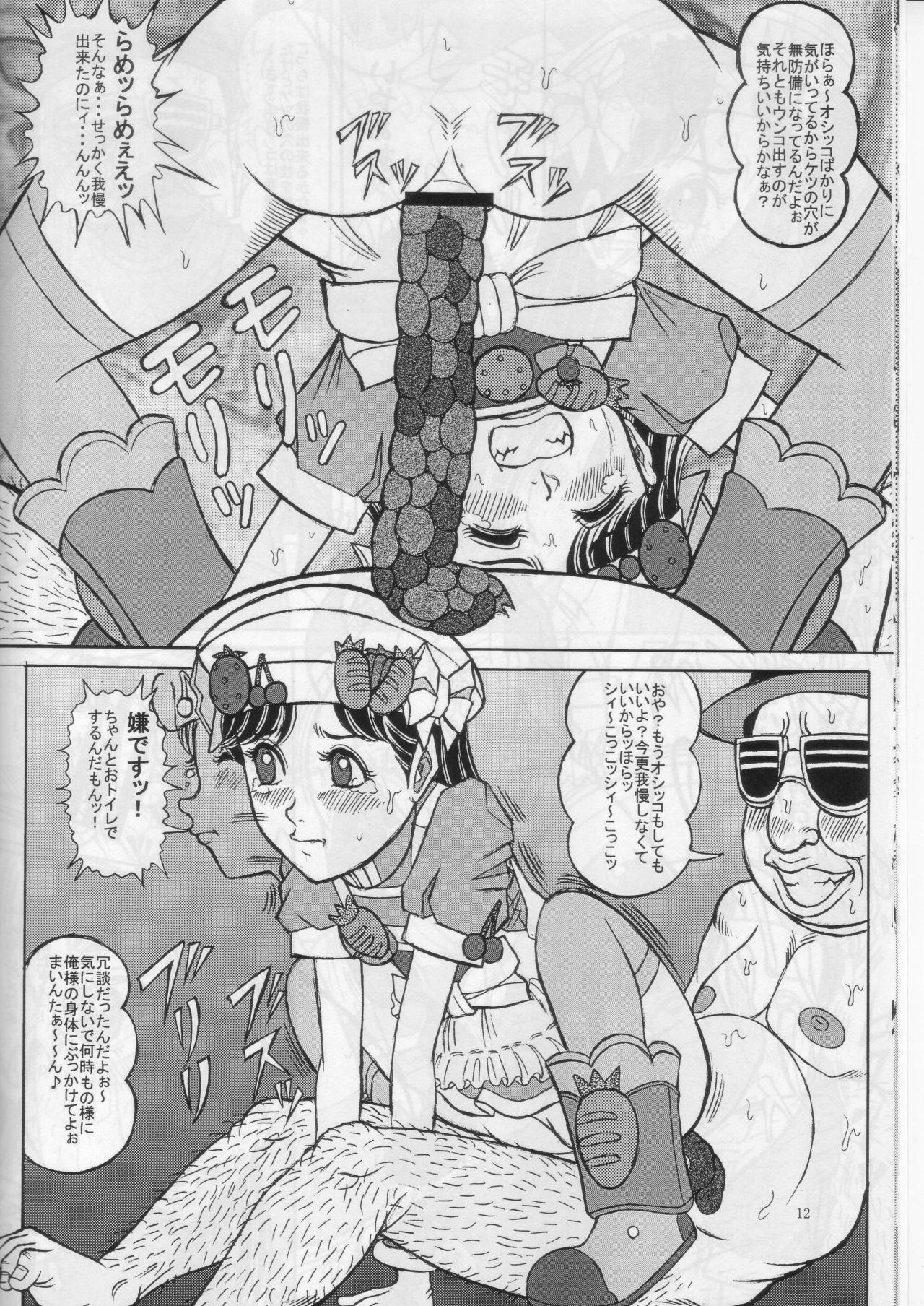 Minna de Yokumite Ara★Domo♪ Kaiseiban 10