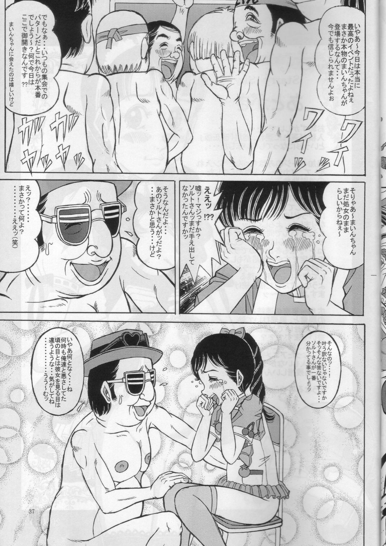 Minna de Yokumite Ara★Domo♪ Kaiseiban 35