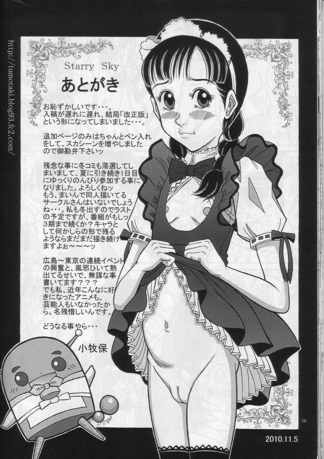 Minna de Yokumite Ara★Domo♪ Kaiseiban 36