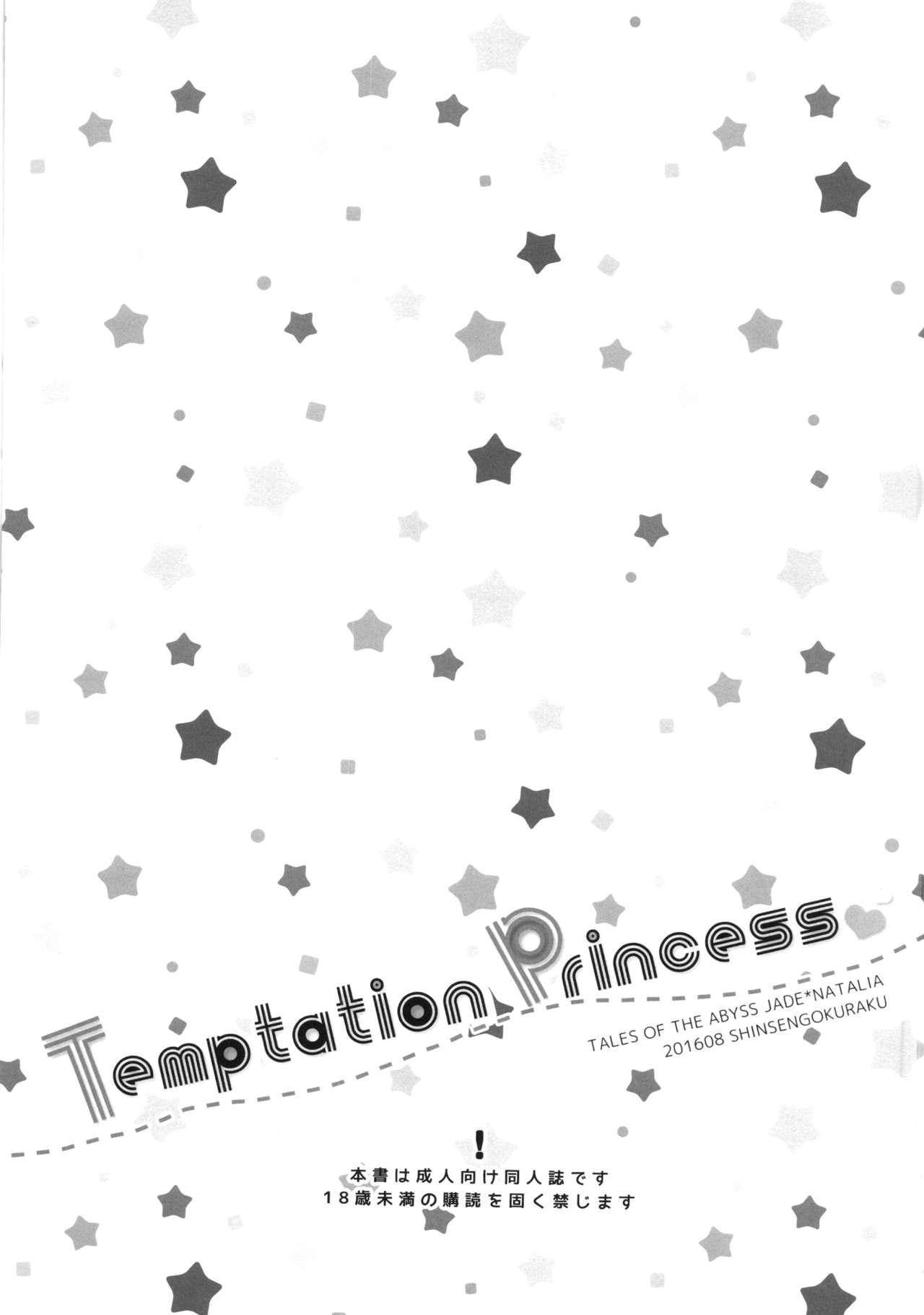Temptation Princess 2