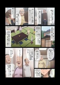 Kinjo no Ojii-san ni Onsen ni Tsureteikarete Okasareta Wakazuma 2