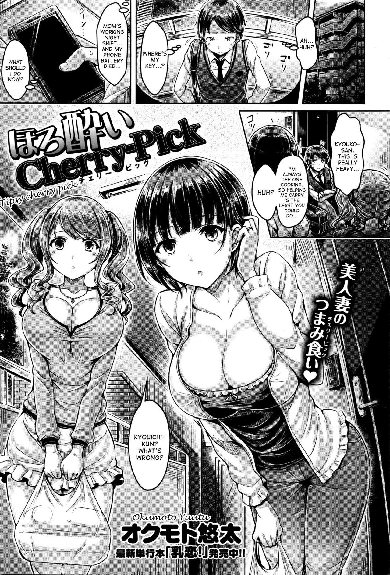 Horoyoi Cherry-Pick | Tipsy Cherry Pick 0