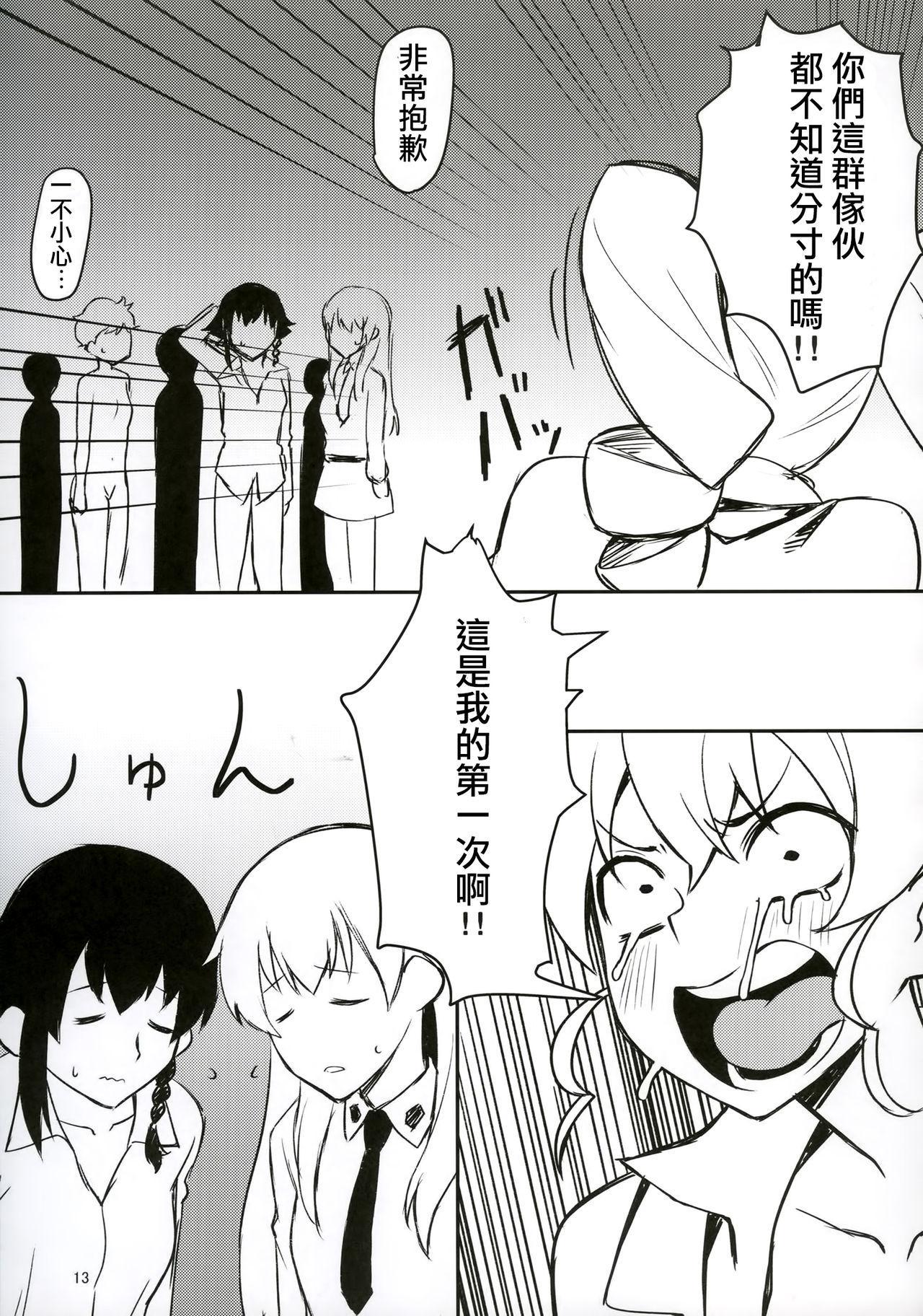 Futanari-san Team vs Duce 11