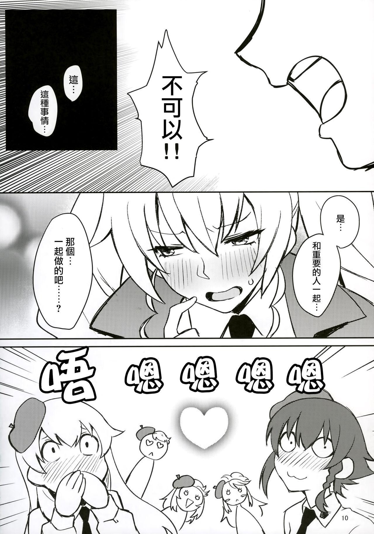 Futanari-san Team vs Duce 8