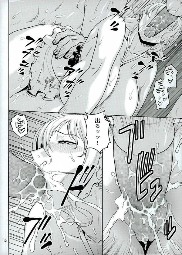 Nami no Ura Koukai Nisshi 11 10