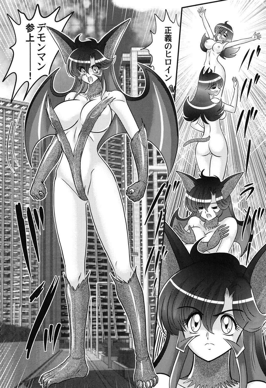 Seijuu Shoujo Lilith - Ingoku no Monster 128