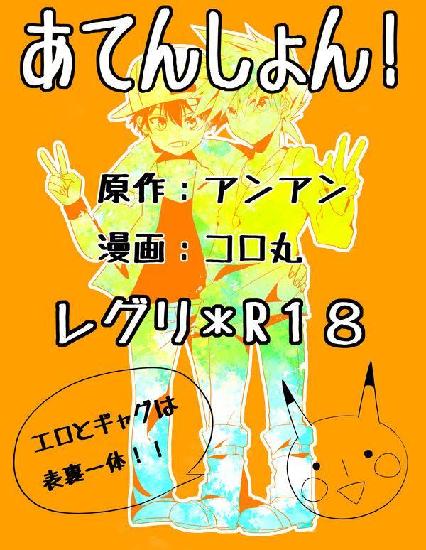 Shuuru na Ero Manga 0