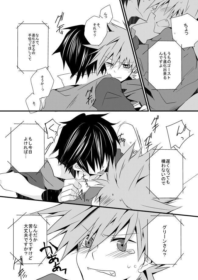 Shuuru na Ero Manga 9