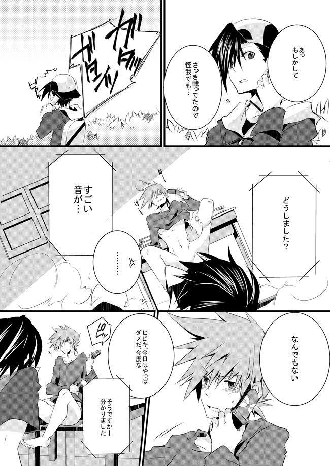 Shuuru na Ero Manga 10