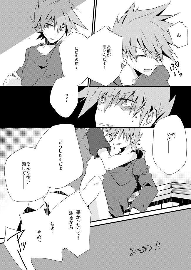 Shuuru na Ero Manga 11