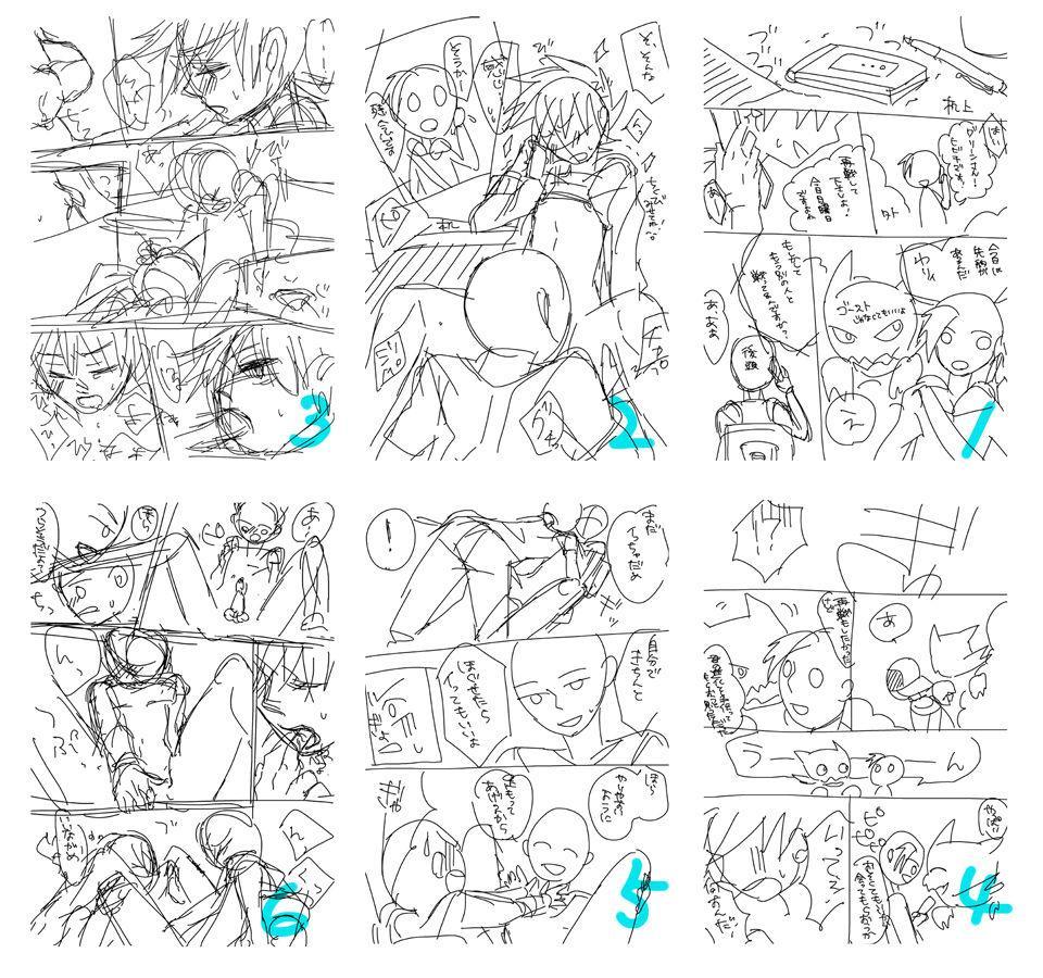 Shuuru na Ero Manga 13